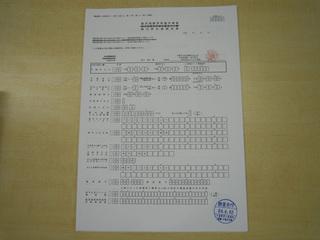 DSCN6822.jpg